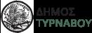 Δήμος Τυρνάβου